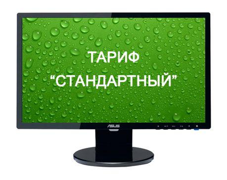 абонентское обслуживание ст.jpg